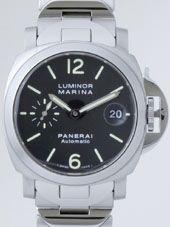 最高級パネライスーパーコピー パネライ時計コピー ルミノールマリーナ zPAM00050 40mm ブラック