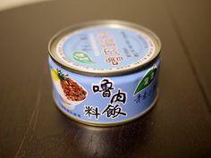 青葉の魯肉飯(ルーロウファン)の缶詰がウマい!