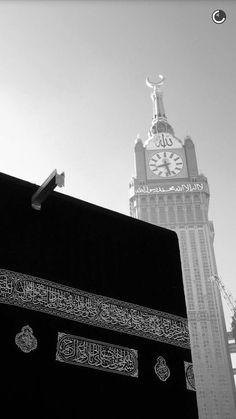 Makkah Al mukarramah Masjid Haram, Al Masjid An Nabawi, Mecca Masjid, Mecca Wallpaper, Islamic Wallpaper, Mekka Islam, Mekkah, Muslim Beauty, Beautiful Mosques