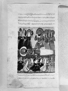 Funeral of Imam Husayn Medium: Ink and color on paper Dates: mid-to late 19th century Dynasty: Qajar