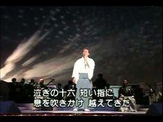 北島三郎 - 風雪ながれ旅     YouTube
