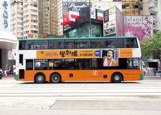 Bus / 攣到爆 #Queer show / W創作社 / #wtheatre #drama