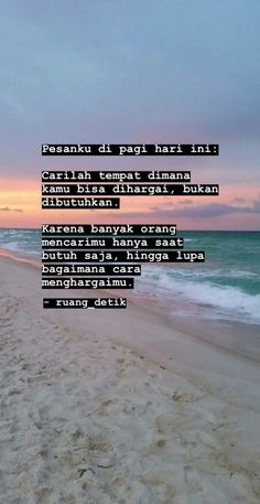 Quotes Rindu, Message Quotes, Story Quotes, Reminder Quotes, Self Reminder, Tumblr Quotes, Text Quotes, Mood Quotes, Poetry Quotes