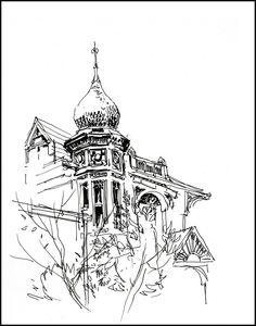 The House on Masonic / Marc Taro Holmes