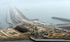 South Korea has spent about 2.9 trillion won to build the world's longest seawall stretching 33.9km (AFP/File, Park Yeong-Cheol)