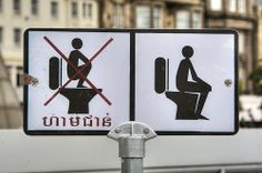 No Squatting On Toilet funny sign by Chris Radley, via Flickr