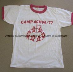 Founded in 1969, Camp Achva was one of the first organized steps toward the formation of the Jewish Community Center of Northern Virginia, which was incorporated in 1980.