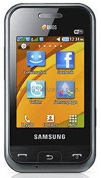 Samsung E2652 Champ Duos Mobile Price