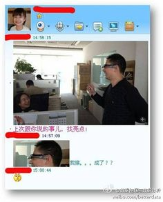 Baidu Eye, la respuesta china a Google Glass http://www.xataka.com/p/104274