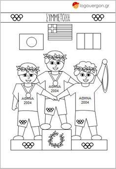 Η συμμετοχή στους Ολυμπιακούς Αγώνες Olympic Crafts, Olympic Games, Preschool Education, Physical Education, List Of Jobs, Job List, Olympics, Physics, Coloring Pages