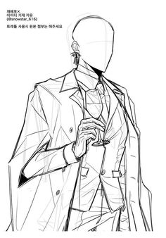 Male Pose Reference, Body Reference Drawing, Drawing Reference Poses, Drawing Body Poses, Guy Drawing, Drawing Base, Shirt Drawing, Manga Clothes, Drawing Clothes