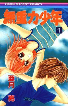 Чтение манги Антигравитационный парень 1 - 1 - самые свежие переводы. Read manga online! - ReadManga.me