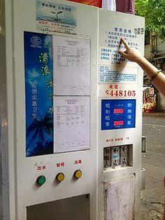 rent vatten # http://www.callidus.se/OmOss/Vattenblogg/tabid/70/EntryId/15/Priset-for-rent-vatten.aspx