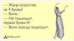 Интернет-магазин VINTAGE: http://vintagemarket.com.ua Доставка товаров по всей Украине!  #pub #bar #liquor #can #cocktails #thirst #thirsty #omnomnom #drink #vintage #vintagemarket #vimtragemagazine #винтаж #винтажмагазин #wine #follow #анекдот #вино #магазин #коктейли #ресторан #днепропетровск #днепр #dnepr #dp #київ #киев #kiev #kyiv #kiev
