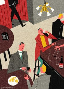 This makes me want to go for a pint. 武政 諒 illustration