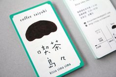 coffee shop name card can be this cute!!!