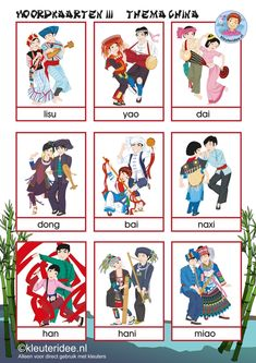 Woordkaarten voor kleuters, thema China 3, Chinese minderheidsgroepen,  kleuteridee, free printable.