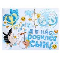 Плакаты на выписку из роддома, плакаты в детскую комнату #роды #доставкашаровпомоскве #красиваявыписка #встречаизроддома #виниловыенаклейки #тедди #pregnantwomen #годовас #шарыгелиевые #украшения #40недель