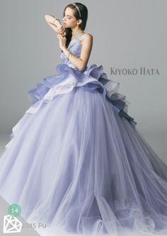 Kiyoko Hata - formal evening dresses, tight navy blue dress, classy dresses for juniors *ad Elegant Dresses, Pretty Dresses, Bridal Dresses, Prom Dresses, Evening Dresses, Fairytale Dress, Quinceanera Dresses, Beautiful Gowns, Dream Dress