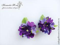 Серьги Нежные цветы Фиалки - серьги,серьги с цветами,сирень,цветочки,цветы в украшении