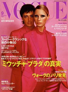 Kirsty Hume Throughout the Years in Vogue Vogue Magazine Covers, Fashion Magazine Cover, Fashion Cover, Vogue Covers, Michelle Alves, Kelly Emberg, Kirsty Hume, Carol Alt, Janice Dickinson