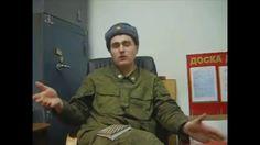Солдат РФ раскрыл все карты жидов Полная версия!