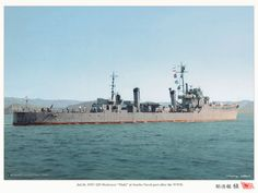 駆逐艦 槇 IJN destroyer Maki at Sasebo Naval Port after WWII, July 26, 1947.