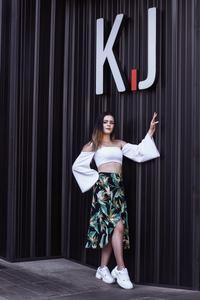 Midi Wrap Skirt, Long Ties, Print Wrap, Bandeau Top, Hemline, Super Cute, Ballet Skirt, African, Book