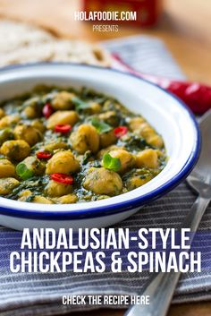 Easy, quick and healthy recipe for Andalusian style chickpeas and spinach: http://holafoodie.com/recipe/andalusian-chickpeas-and-spinach/