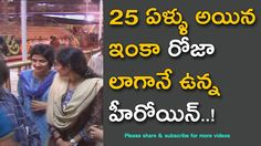 Telugu Cinema and Bollywood actress exclusive video