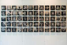 Explore Eason Chiu photos on Flickr. Eason Chiu has uploaded 240 photos to Flickr.