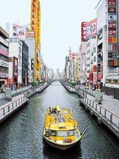大阪へ来たらぜひ乗って頂きたいのがとんぼりリバークルーズ とんぼりリバークルーズは道頓堀川を20分かけて東西へ巡る遊覧船です 道頓堀のド派手看板や湊町リバープレイスなどを川から見上げることができますよ (_)v 専門のガイドが大阪の歴史や文化などを楽しく紹介してくれます tags[大阪府]