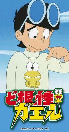 『ど根性ガエル』下町中学2年の HIROSHI は、悪友ゴリライモとのケンカの最中、つまずいてカエルをシャツに貼りつかせてしまった。この世で一匹、平面ガエルピョン吉の誕生である。 HIROSHI を女でひとつで育てた、かあちゃん、おてんば娘の京子ちゃん、古風な相棒五郎、江戸っ子気質の寿司屋の職人梅三朗、教師生活25年の町田先生、果ては悪ガキ新八に恋愛仕掛人くに子ちゃんも加わって、 HIROSHI とピョン吉の住む下町は、騒動があとを絶たない。