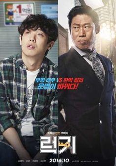 Luck-key [2016]  - Cậu quyết định dấn thân vào showbiz rồi à? - Em sinh ra đã là diễn viên rồi. Vẫn thấy Lee Joon đã lãng phí hơi nhiều thời gian cho MBLAQ, giờ thành ra lửng lơ giữa idol và diễn viên. Đường còn dài đây..