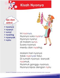 2.petua asas membaca Kindergarten Assessment, Kindergarten Reading Activities, Kids Math Worksheets, Reading Worksheets, Malay Language, Early Childhood Program, Learn English Grammar, Cvc Words, Learning Letters