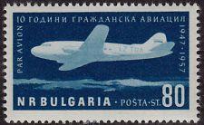 Bulgaria MNH Scott # C75 (1 Stamp) -1