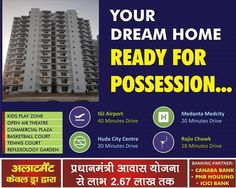 Post with 2 views. GLS Dream Home in Sector 4 Sohna South of Gurgaon. Open Air Theater, Affordable Housing, Kids Playing, Home Projects, Apartments, First Time, Dreaming Of You, Homes, Flats