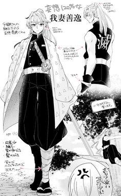 Zenitsu, the Thunder Pillar Demon Slayer, Slayer Anime, Fanarts Anime, Anime Characters, Anime Demon, Manga Anime, Anime Bebe, Demon Hunter, Cute Anime Guys