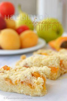 593. Пирог с абрикосами насыпной