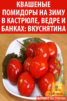 Marmalade, Pickles, Ham, Food And Drink, Cooking Recipes, Stuffed Peppers, Dinner, Vegetables, Drinks