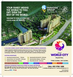 The family means the world to you. Gift them the best of the world. For more details have a read of 'Realty Bytes' ‪#‎Gift‬ ‪#‎RealEstate‬ ‪#‎Panvel‬