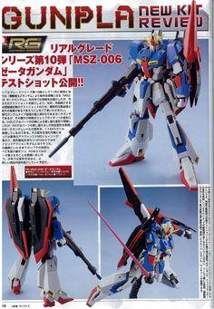 RG Zeta Gundam + Waverider Mode (Updated Pics)