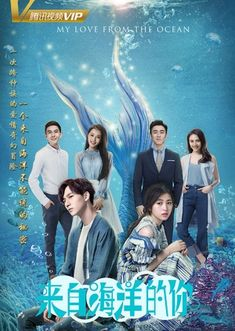 My Love from the Ocean Chinese Drama / Genres: Romance, Fantasy / Episodes: 28 ( ) Korean Drama List, Watch Korean Drama, Korean Drama Movies, Drama Film, Drama Series, Live Action, Li Hong Yi, Korean Tv Series, Watch Drama Online