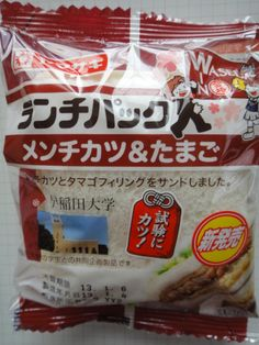 2013/01/07c ≪山崎製パン≫ランチパック 早稲田大学メンチカツ&たまご