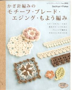 Again, beautiful crochet motifs, doilies, edgings and Appliques Au Crochet, Crochet Motifs, Crochet Chart, Crochet Squares, Love Crochet, Irish Crochet, Crochet Doilies, Crochet Flowers, Crochet Lace