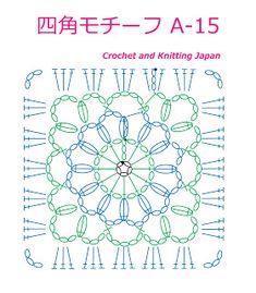 かぎ針編み四角モチーフ Crochet Square Motif 編み図・字幕解説 Crochet and Knitting Japan Crochet Diagram, Crochet Chart, Crochet Motif, Crochet Flowers, Crochet Stitches, Knit Crochet, Crochet Patterns, Motifs Granny Square, Crochet Granny Square Afghan