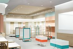 Gallery of Be Kids for One Moment / RIGIdesign - 14