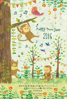 Happy new year! by Megumi Inoue. http://sorahana.ciao.jp/