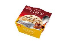 【数量限定!】この冬「MOW」はイタリア栗でオトナの味わい https://mognavi.jp/news/newitem/60300 12/12発売です♪ #MOW #森永 #冬アイス #マロン #イタリアンマロン
