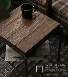 KeLT(ケルト) サイドテーブル Old Furniture, Solid Wood, Interior, Table, Room, Home Decor, Google, Bedroom, Decoration Home